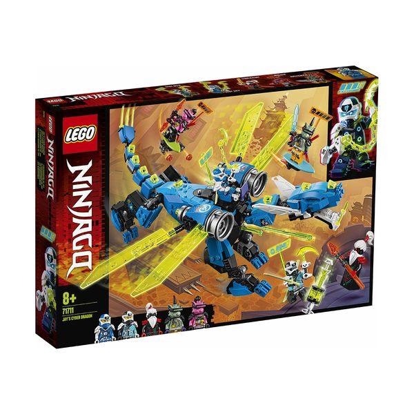 Lego Jay`s Cyber Dragon 71711