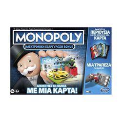 Hasbro Επιτραπέζιο Monopoly Ηλεκτρονική Εξαργύρωση Bonus E8978