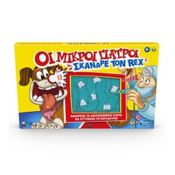 Hasbro Επιτραπέζιο Οι Μικροί Γιατροί - Σκάναρε τον Ρεξ E9694