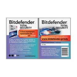 Bitdefender Total Security (1 Device, 2 Years) Card
