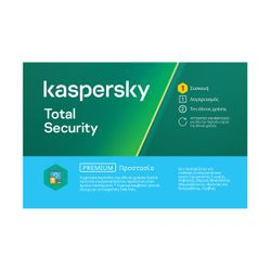 Kaspersky Total Security 1 Device, 2 Years
