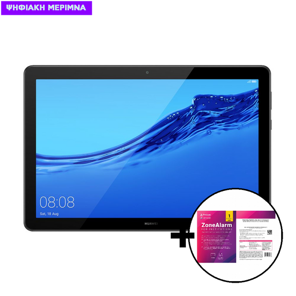 """Huawei  MediaPad T5 10.1"""" 4GB/64GB 4G+ Tablet & ZoneAlarm Extreme Security for Institutions 1 Device, 2 Years Software"""