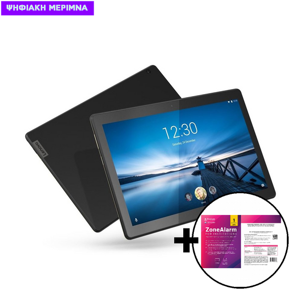 Lenovo Tab M10 Full High Definition 3GB/32GB Wi-Fi 7000mAh Tablet & ZoneAlarm Extreme Security for Institutions Antivirus