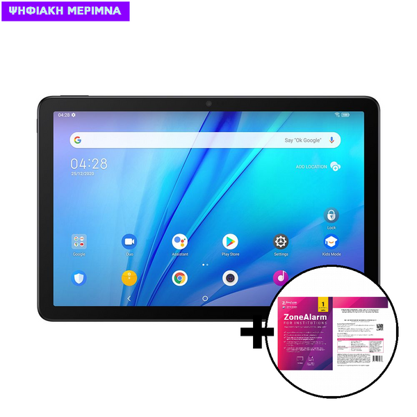 TCL TAB 10s Full High Definition Wi-Fi Gray Tablet & ZoneAlarm Extreme Security Antivirus