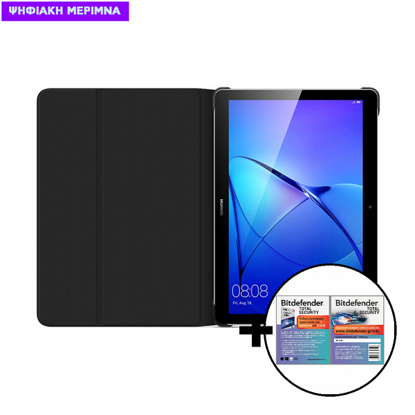 """Huawei  Mediapad T3 9.6"""" 2GB/32GB Wi-Fi & Book Cover Tablet & Bitdefender Total Security 1 Device, 2 Years Card"""
