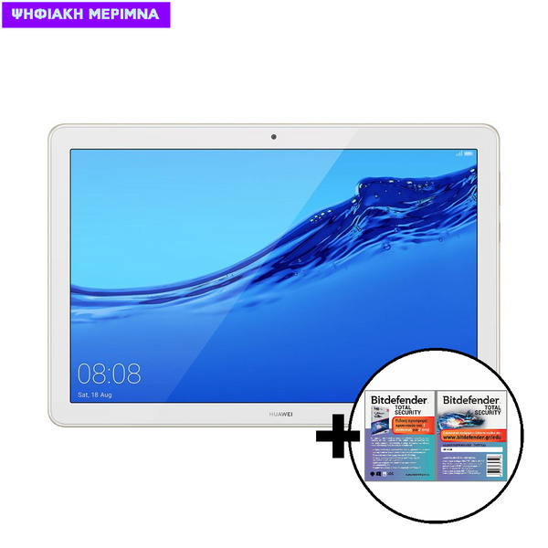 """Huawei MediaPad T5 10.1"""" 3GB/32GB Wifi Gold Tablet & Bitdefender Total Security 1 Device, 2 Years Card Software"""