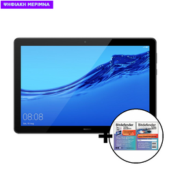"""Huawei  MediaPad T5 10.1"""" 4GB/64GB 4G+ Tablet & Bitdefender Total Security 1 Device, 2 Years Card Software"""