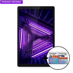Lenovo  M10 HD 2nd Gen 4GB/64GB Wi-Fi Tablet & Bitdefender Total Security 1 Device, 2 Years Card Software