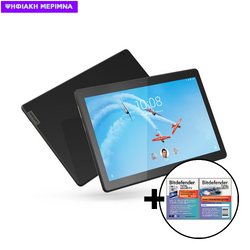 Lenovo  Tab M10 FHD 3GB/32GB 4G 7000mAh Tablet & Bitdefender Total Security 1 Device, 2 Years Card Software