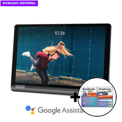 Lenovo  Yoga Smart Tab 4GB/64GB Wifi & Google Assistant Tablet & Bitdefender Total Security (1 Device, 2 Years) Card Software