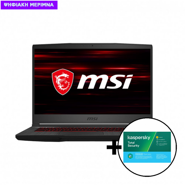 MSI GF65 Thin 10SDR i7-10750H/8GB/512GB/GTX 1660Ti Laptop & Kaspersky Total Security 1 Device, 2 Years Software