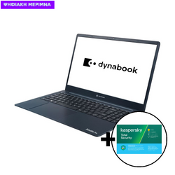 Toshiba Satellite C50-H-107 i5-1035G1/16GB/512GB Pro Laptop & Kaspersky Total Security 1 Device, 2 Years Software