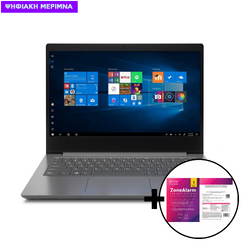 Lenovo  V14 i3-10110U/4GB/128GB Laptop & ZoneAlarm Extreme Security for Institutions 1 Device, 2 Years Software