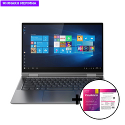 Lenovo Yoga C740-14IML I7-10510U/16GB/512GB Laptop/Tablet & ZoneAlarm Extreme Security for Institutions 1 Device, 2 Years Software