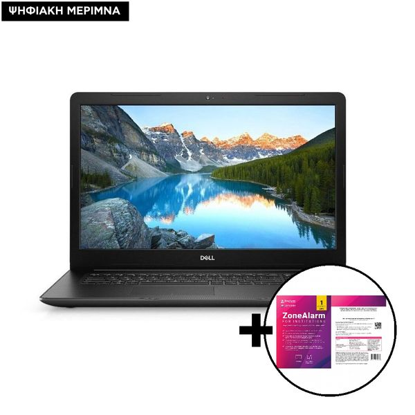 Dell  Inspiron 3793 i5-1035G1/8GB/256GB/MX230 2GB/W10 Pro Laptop & ZoneAlarm Extreme Security for Institutions 1 Device, 2 Years Software
