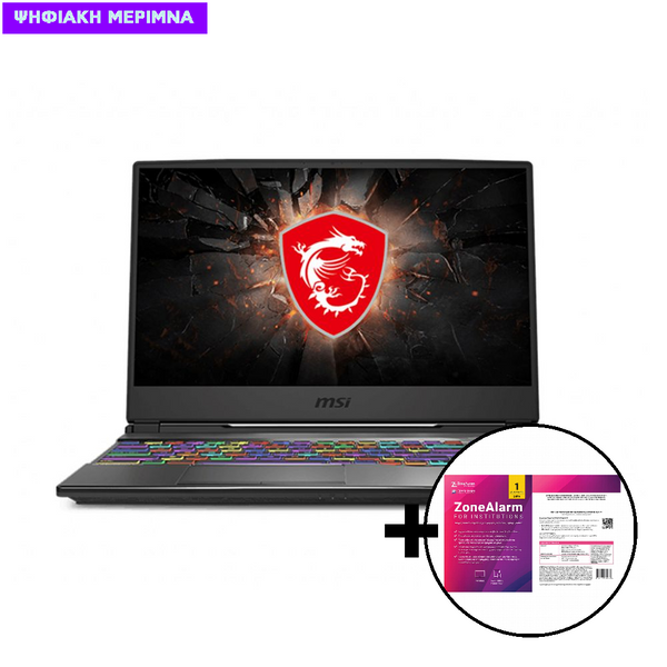 MSI GP65 Leopard 10SEΚ i7-10750H/16GB/512GB/RTX2060 6GB Laptop & ZoneAlarm Extreme Security for Institutions 1 Device, 2 Years Software