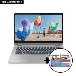 Lenovo IdeaPad Flex 5 R5--5500U/8GB/256GB Laptop & Bitdefender Total Security (1 Device, 2 Years) Card Software