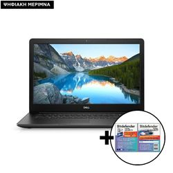 Dell  Inspiron 3793 i5-1035G1/8GB/256GB/MX230 2GB/W10 Pro Laptop & Bitdefender Total Security (1 Device, 2 Years) Card Software