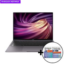 Huawei MateBook X Pro i7-10510U/16GB/1TB/MX250 2GB & Bitdefender Total Security (1 Device, 2 Years) Card Software