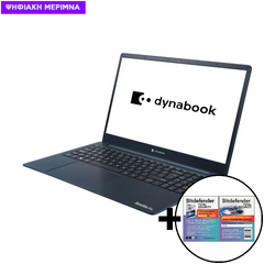Toshiba Satellite C50-H-107 i5-1035G1/16GB/512GB Pro Laptop & Bitdefender Total Security (1 Device, 2 Years) Card Software