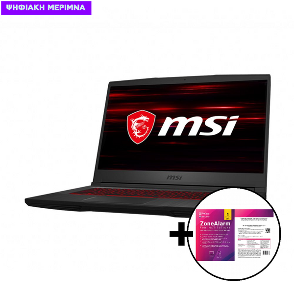 MSI GF65 Thin 10SDR i7-10750H/8GB/512GB/GTX1660Ti 6GB Laptop & ZoneAlarm Extreme Security for Institutions 1 Device, 2 Years Software