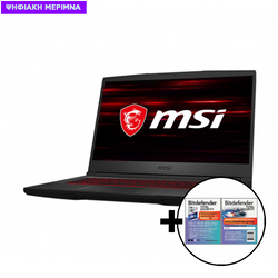 MSI GF65 Thin 10SDR i7-10750H/8GB/512GB/GTX1660Ti 6GB Laptop & Bitdefender Total Security (1 Device, 2 Years) Card Software