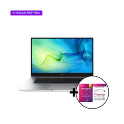 Huawei Matebook D15 I5-1035G4/16GB/512GB Laptop & ZoneAlarm Extreme Security for Institutions 1 Device, 2 Years Software
