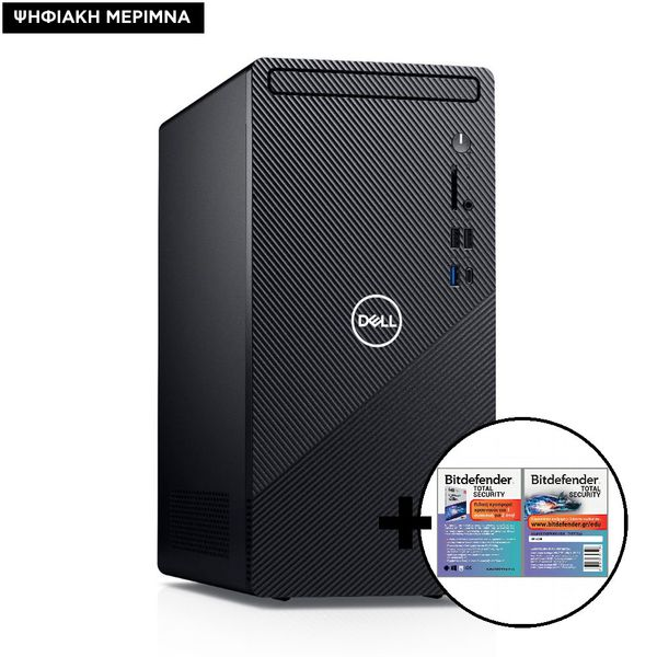 Dell Inspiron 3881 i5-10400/8GB/512GB Desktop PC & Bitdefender Total Security (1 Device, 2 Years) Card Software
