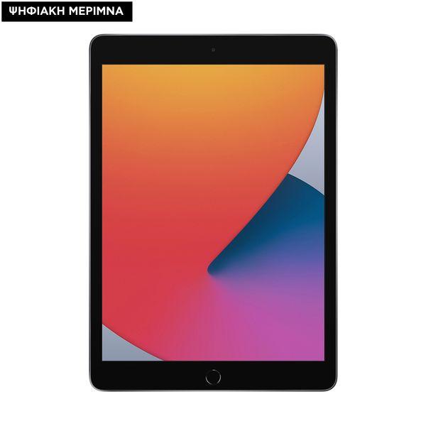 "Apple iPad 10.2"" 8th Gen 128GB Wifi Space Grey Ψηφιακή Μέριμνα"