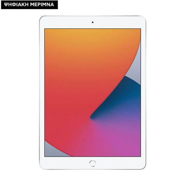 "Apple iPad 10.2"" 8th Gen 32GB Wifi Silver Ψηφιακή Μέριμνα"