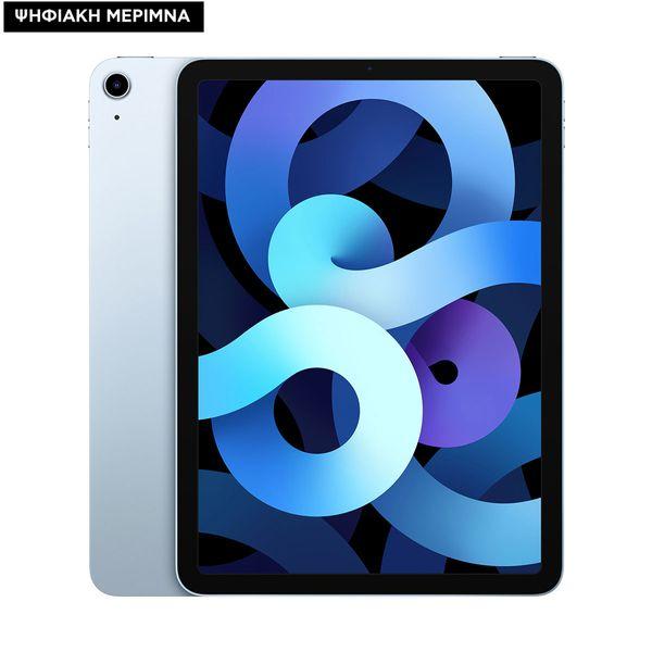 Apple iPad Air 4th Gen 64GB Wifi Sky Blue Ψηφιακή Μέριμνα