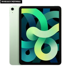 Apple iPad Air 4th Gen 256GB Wifi Green Ψηφιακή Μέριμνα