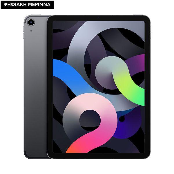 Apple  iPad Air 4th Gen 256GB Cellular Space Grey Ψηφιακή Μέριμνα
