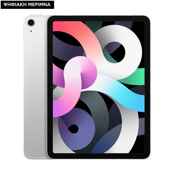 Apple  iPad Air 4th Gen 256GB Cellular Silver Ψηφιακή Μέριμνα