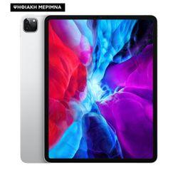 """Apple  iPad Pro 12.9"""" 2020 256GB Wi-Fi Silver Ψηφιακή Μέριμνα"""