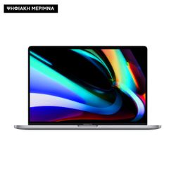 Apple MacBook Pro 16 Touch Bar (i9 9th Gen/16GB/1TB) Space Gray Ψηφιακή Μέριμνα