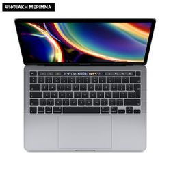 Apple MacBook Pro 13 2020 Touch Bar 4-Core i5 2.0GHz/16GB/512GB Space Grey Ψηφιακή Μέριμνα