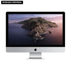 "Apple iMac Retina 5K 27"" i5/8GB/512GB/RadeonPro5300 4GB Ψηφιακή Μέριμνα"