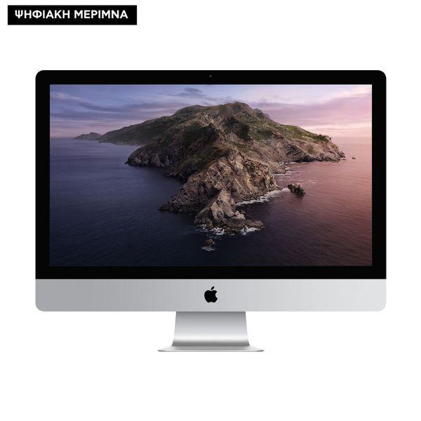 "Apple  iMac Retina 5K 27"" i7/8GB/512GB/RadeonPro5500XT 8GB Ψηφιακή Μέριμνα"