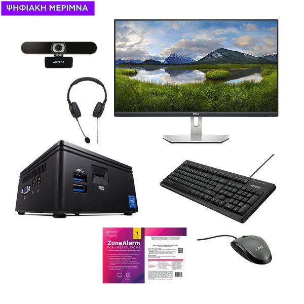 "Infinity Gear Core 1 Mini PC & Dell 24"" IPS Monitor & Advent Web Cam & Ενσύρματo Headset & Ενσύρματο Πληκτρολόγιο/Ποντίκι & ZoneAlarm Antivirus"