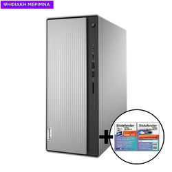 Lenovo IdeaCentre 5 14ARE05 R3/8GB/256GB/RX550X Desktop PC & Bitdefender Total Security Antivirus