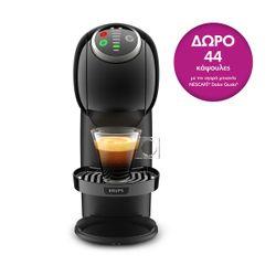 Krups Nescafé Dolce Gustο Genio S Plus & Δώρο κουπόνια αξίας 40 € για αγορά καψουλών