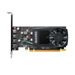 PNY Quadro P620 2GB