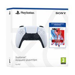 Sony DualSense Wireless Controller & NBA 2K22 Jumpstart