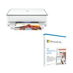 HP Envy 6020e Πολυμηχάνημα & Microsoft 365 Personal 1 Person 1 Year Software