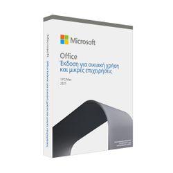 Microsoft Office 2021 Home & Business 1 PC/Mac