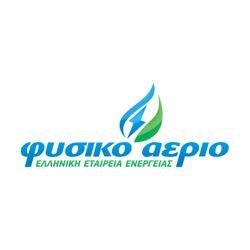 Φυσικό Αέριο ΕΕΕ Ρεύμα Επαγγελματικό 2 12μηνη