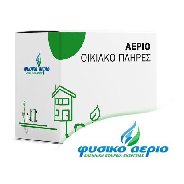 Εταιρεία Φυσικό Αέριο Αέριο Οικιακό Πλήρες 12μηνη