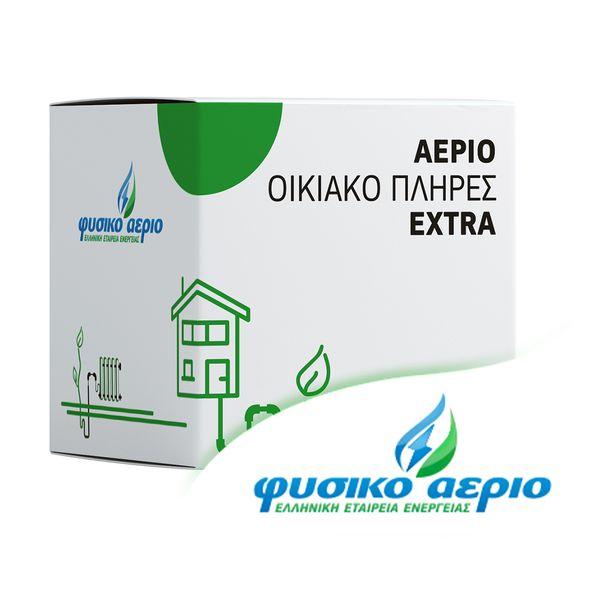 Εταιρεία Φυσικό Αέριο Αέριο Οικιακό Πλήρες Extra 24μηνη
