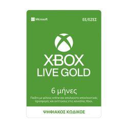 Xbox Live Gold 6μηνη Συνδρομή